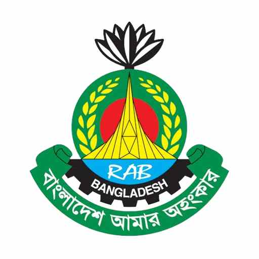 rapid-action-battalion-rab-bd